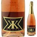 ブリュット カッパ カッパ ロゼ NV カンテBRUT KK ROSE NV KANTE(イタリアワイン)