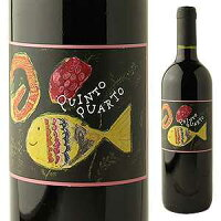 クイント クアルト ロッソ NV フランコ テルピンQUINTO QUARTO ROSSO NV FRANCO TERPIN(イタリアワイン)