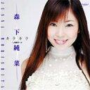 キラキラ/CDシングル(12cm)/IDSETJM-0001
