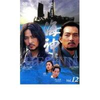 DVD 海神 HESHIN ヘシン VOL.12 (韓国ドラマ)(ソン イルグク)
