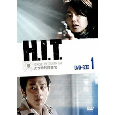 H.I.T.[ヒット]-女性特別捜査官- DVD-BOX 1/DVD/KEDV-0125