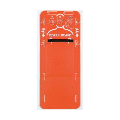 安達紙器 緊急用簡易担架レスキューボード 5つ折り仕様 RB-202