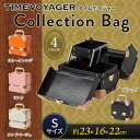 TIMEVOYAGER タイムボイジャー Collection Bag Sサイズ