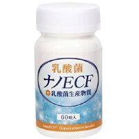 ラメール 乳酸菌ナノECF+乳酸菌生産物質(60粒)