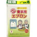 ヨック 食事用エプロン ポケットタイプ(3枚入)