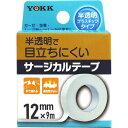 ヨック サージカルテープ 半透明プラスチックタイプ 12mm*9m(1コ入)