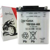 GS YUASA ジーエス・ユアサ バイク用バッテリー YB12A-AK