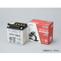 GS YUASA GSユアサ YB16AL-A2 オートバイ用 開放式12Vバッテリー 750SS 900SS 996S PS VMAX1200 XV750 Special XV750 Virago