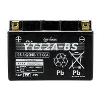 GS YUASA GSユアサ YT12A-BS オートバイ用 制御弁型 MF 12Vバッテリー