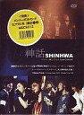 ウィンター・ストーリー・ツアー・ライブ・コンサート/DVD/AISC-5012