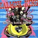 KING'S ROCK SHOW!!!/CD/BINM-002