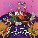 イヴの夜/CDシングル(12cm)/TRNW-0007