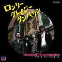 ロンリー・クレイジー・タンバリン/CD/HOR-1017