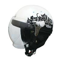 ダムトラックス DAMMTRAX ヘルメット カリーナハーフ レディースサイズ 57cm-58cm WHITE/CAT CH-WC