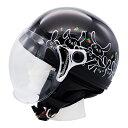 ダムトラックス DAMMTRAX ヘルメット カリーナハーフ レディースサイズ 57cm-58cm BLACK/RABBIT CH-BR