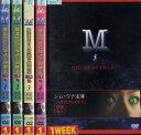 メディカルサイコスリラー M 1わたしはあなたを知らない1 DVD