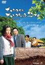 ギョンスク、ギョンスクの父 DVD-BOX/DVD/KP-4185