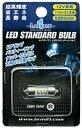 Luxer1 HL-201W LED T10×31 ホワイト 6000K