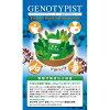 葉酸代謝遺伝子検査キット(口腔粘膜用)