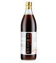 沖縄シーサーズ本舗 琉球 麹もろみ酢 900ml
