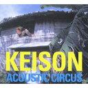 Acoustic Circus/CD/UBCA-1009