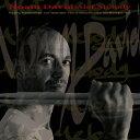 アレフ・メロディー/CD/UBCA-1061