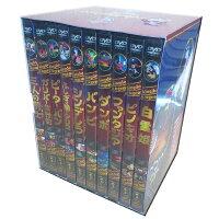 ベル・ウッド・コーポレーション DVD 名作よいこのアニメシリーズ 10本セット DVDBOX 旧ディズニー作品・名作セット