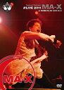 Naozumi Takahashi A'LIVE 2011MA-X at SHIBUYA-AX 2011.12.3/DVD/REALR-3015