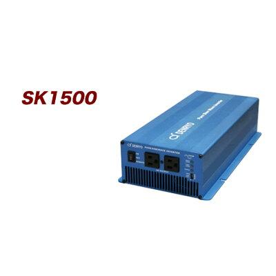 DC-AC正弦波パワーインバータ SK1500-148