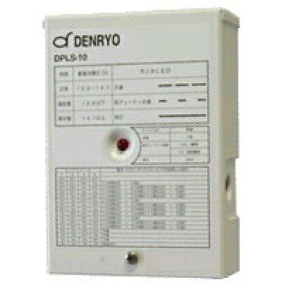 太陽電池充放電コントローラ調光タイマー付き DPLS-10