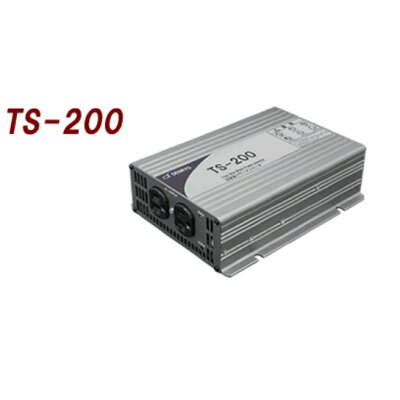 電菱 DENRYO TS-200-112A 正弦波インバータ:TSシリーズ サイン波連続200W TS200112A