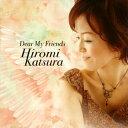 Dear My Friends/CD/NR-0002