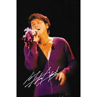 Ryu Siwon Japan Live 2005 MEMORIAL/DVD/JIRV-0004