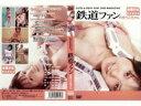 木村裕子/はっしゃしま~す!!/DVD/MSSI-01067