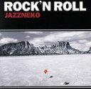 ROCK'N ROLL/CDシングル(12cm)/JHW-0002