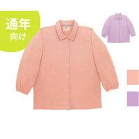 ハッピー ぜんらっく-天竺(角衿) ピンク