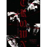劇団EXILE CROWN~眠らない、夜の果てに/DVD/LDH-0003