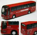 ワンマイル リアルダイキャストモデルJR九州 高速バス(1/80HOゲージサイズ)