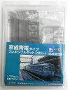 鉄道模型 モデルアイコン・ワンマイル N 720V1 大栄車両タイプ フレキシブルキット 2両分 720V1 ダイエイシャリョウタイプ