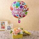 バルーンフラワー HAPPY BIRTHDAY」とアレンジメント オレンジ イエロー系