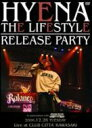 THE LIFESTYLE RELEASE PARTY/DVD/XQDG-2001
