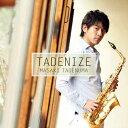 TADENIZE/CD/OPFF-10013