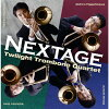 Nextage/CD/OPFF-10030