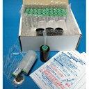 日本協能電子 水電池 NOPOPO 災害備蓄用30本セット 電池サイズ変換アダプター付 NWP-30AD