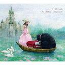 小組曲~空想のお城にて~petite suite ~au chateau imaginaire/CD/NCP-39