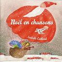 ノエル・アン・シャンソン/CD/NCP-20033