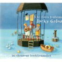 きれいな泉のほとりで/CD/NCP-20039
