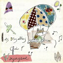 Les musettes qui voyagent-旅するミュゼット-/CD/NCP-26