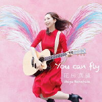 You Can Fly/CDシングル(12cm)/BMXR-10009
