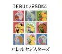 DEBUt/250KG/CD/ZQTK-1001